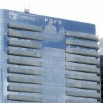 PGFN propõe medidas para fortalecer a cobrança da dívida ativa da União